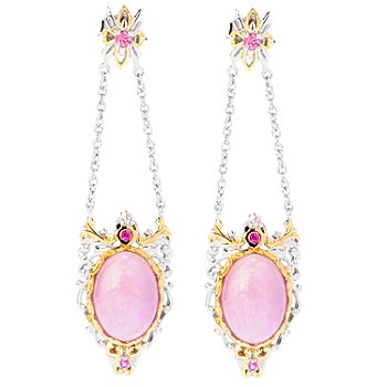 125-280 - Gems en Vogue II 13.94ctw Kunzite, Sapphire & Tourmaline Drop Earrings
