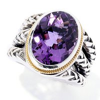 SS/18K OVAL AMETHYST CENTER RING