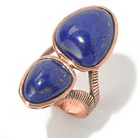 COPPER GEMSTONE RING