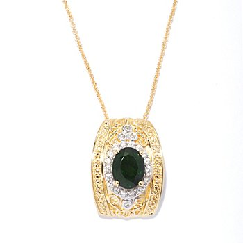 131-995 - NYC II 9 x 7mm Chrome Diopside & White Zircon Pendant w/ Chain