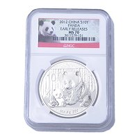 2012 1 OZ Silver China Panda 10 Yuan MS70 NGC Early Releases