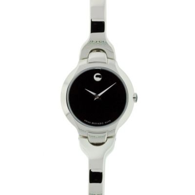 611-408 - Movado Women's Kara Swiss Made Quartz Stainless Steel Bracelet Watch