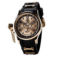 INVICTA RUSSIAN DIVER QUARTZ STRAP WATCH