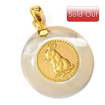114-475 - 24K 20mm Round Mother of Pearl Chinese Zodiac Pendant