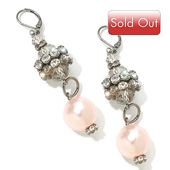 120-237 - The Find Jewelry By Annie G. Rhinestone & Glass Pearl ''Marilyn'' Earrings