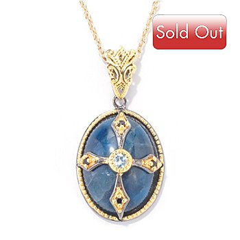 120-957 - Gems en Vogue II 20 x 15mm Multi Gemstone Cross Pendant w/ 18'' Chain
