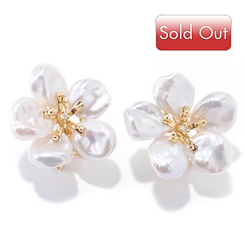 122-252 - 14K Gold 8-9mm Keshi Freshwater Cultured Pearl & Diamond Flower Earrings