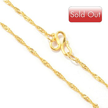 122-434 - 24K Gold 18'' Sea Link High Polished Necklace