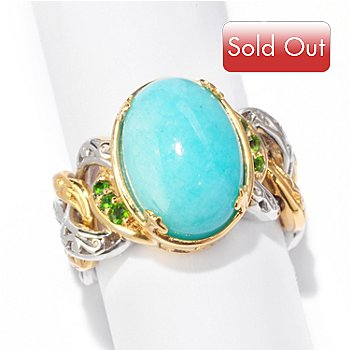125-265 - Gems en Vogue II 5.96ctw Amazonite & Chrome Diopside Two-tone Chain Link Ring
