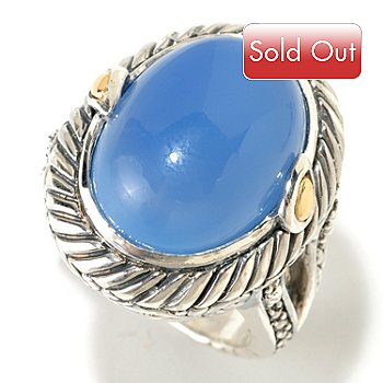 125-403 - Artisan Silver by Samuel B. 13 x 18mm Blue Chalcedony Ring