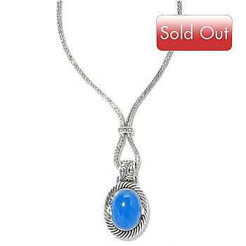 125-404 - Artisan Silver by Samuel B. 18.5'' Blue Chalcedony Necklace