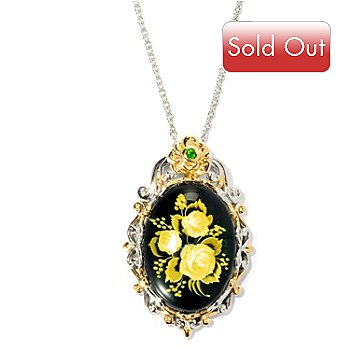 126-021 - Gems en Vogue II 25 x 18mm Carved Amber Rose Bouquet Intaglio Pendant w/ 18'' Chain
