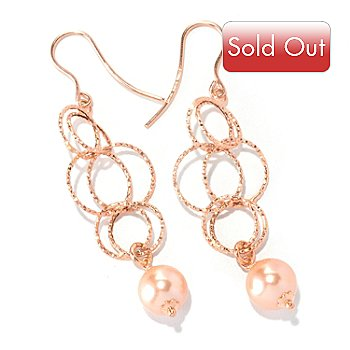 126-899 - Italian Designs with Stefano 14K Rose Gold 8-8.5mm Cultured Pearl Earrings