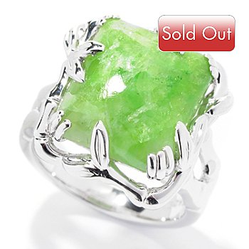 127-695 - Gem Insider Sterling Silver 14 x 12mm Green Chrome Tremolite Bamboo Ring