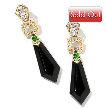 129-230 - Gems en Vogue II 30 x 12mm Kite Shaped Onyx & Chrome Diopside Drop Earrings